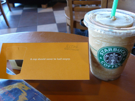 Starbucks Customer Service | Sell with WP